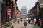 china tourism wikipedia