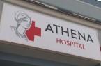 Spital-Athena-1