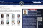 FBI ROMANIA