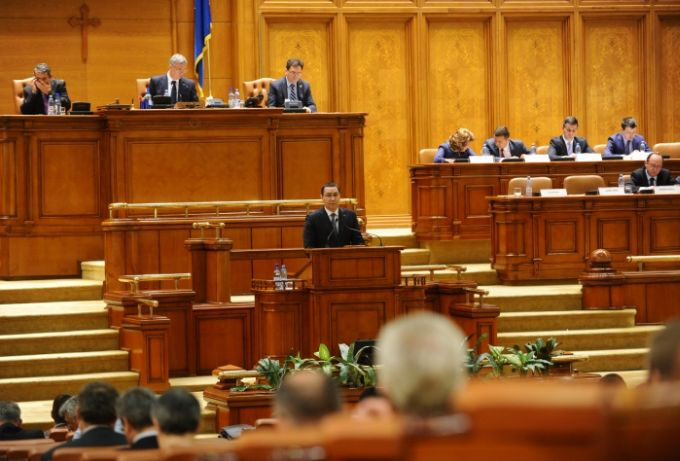 roman parlament