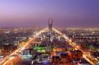 Riyadh_city