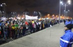 Román Btk-módosítás - Tüntetés